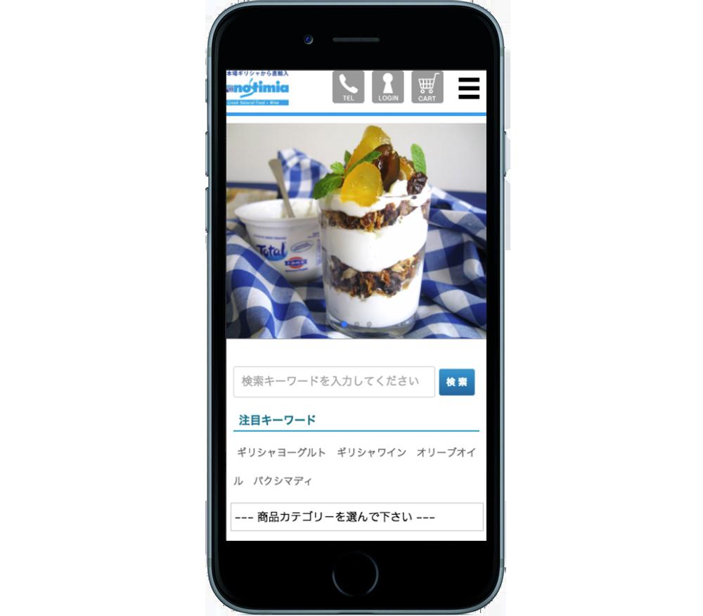 SMART-PHONE版プレビュー