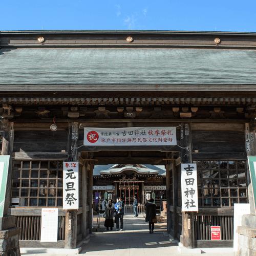 【2017年始動】トータルWEBコンサルティング必勝祈願の初詣