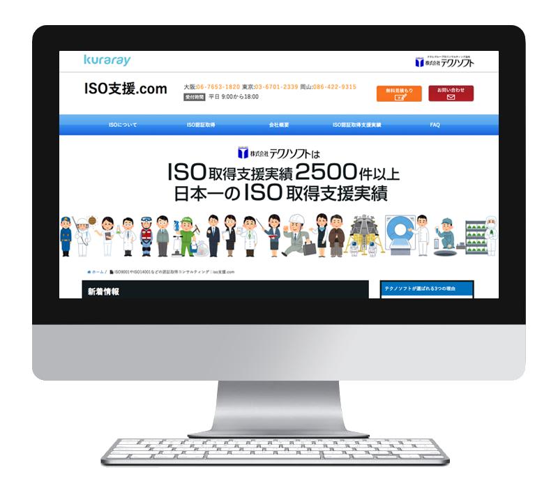 PC DESK-TOP版プレビュー
