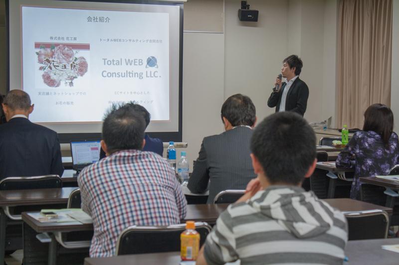 講師:トータルWEBコンサルティング合同会社 海老根 正樹